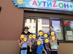 центр раннього розвитку Аутизон для дітей з аутизмом