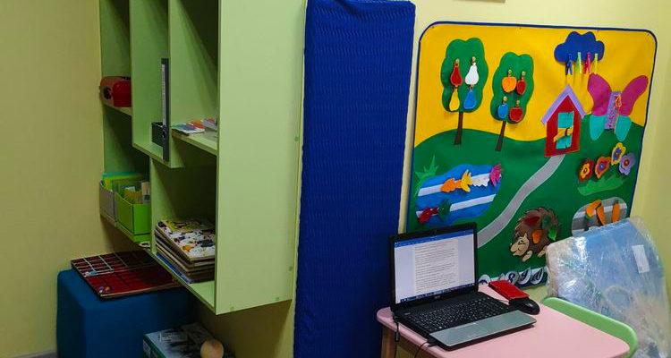 заклад для дітей з ознаками аутизму в Києві