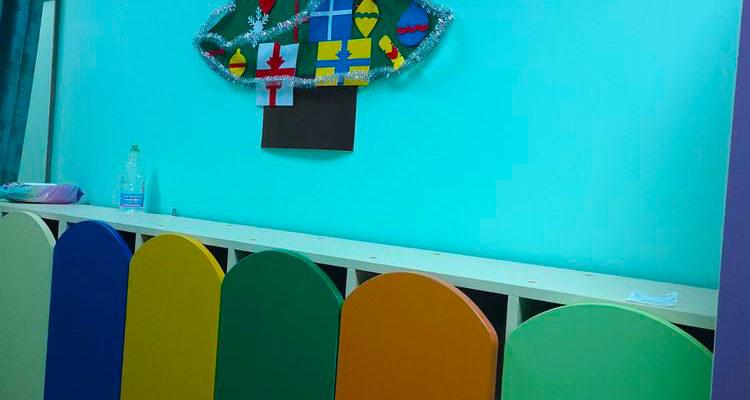 дитячий сад для аутистів в місті Київ