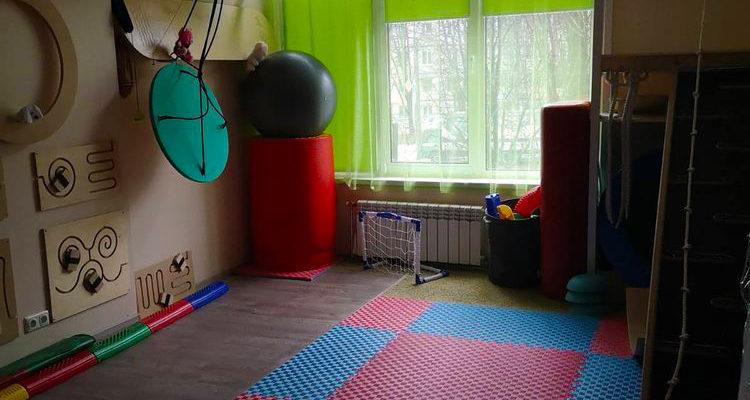 дитячий садок для аутистів в Києві
