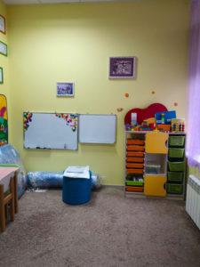 Дитячий садок для дітей з аутизмом Аутизон в Києві
