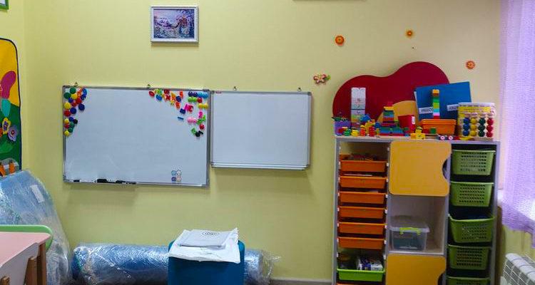 Дитячий садок Аутизон в Києві