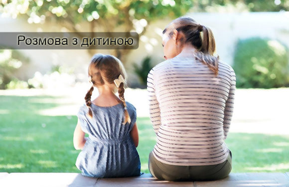 Чи потрібно говорити дитині про те, що у неї аутизм?